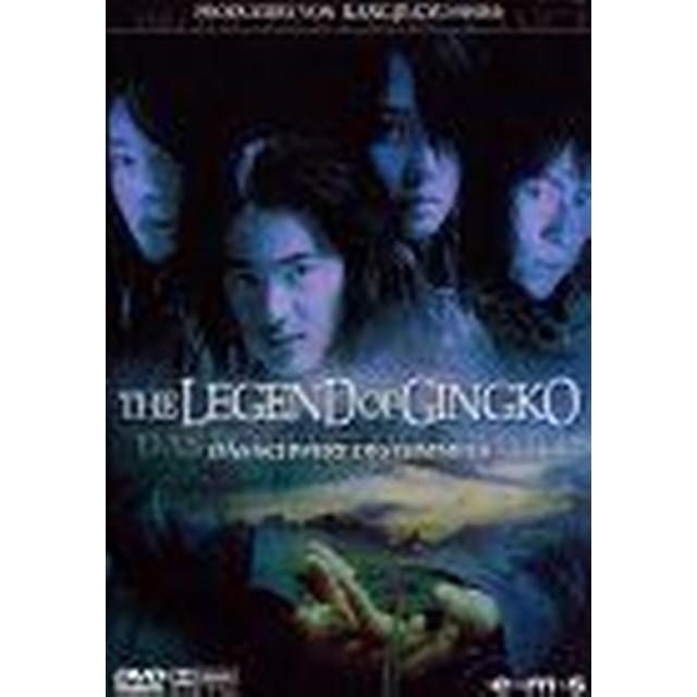 The Legend of Gingko [DVD]
